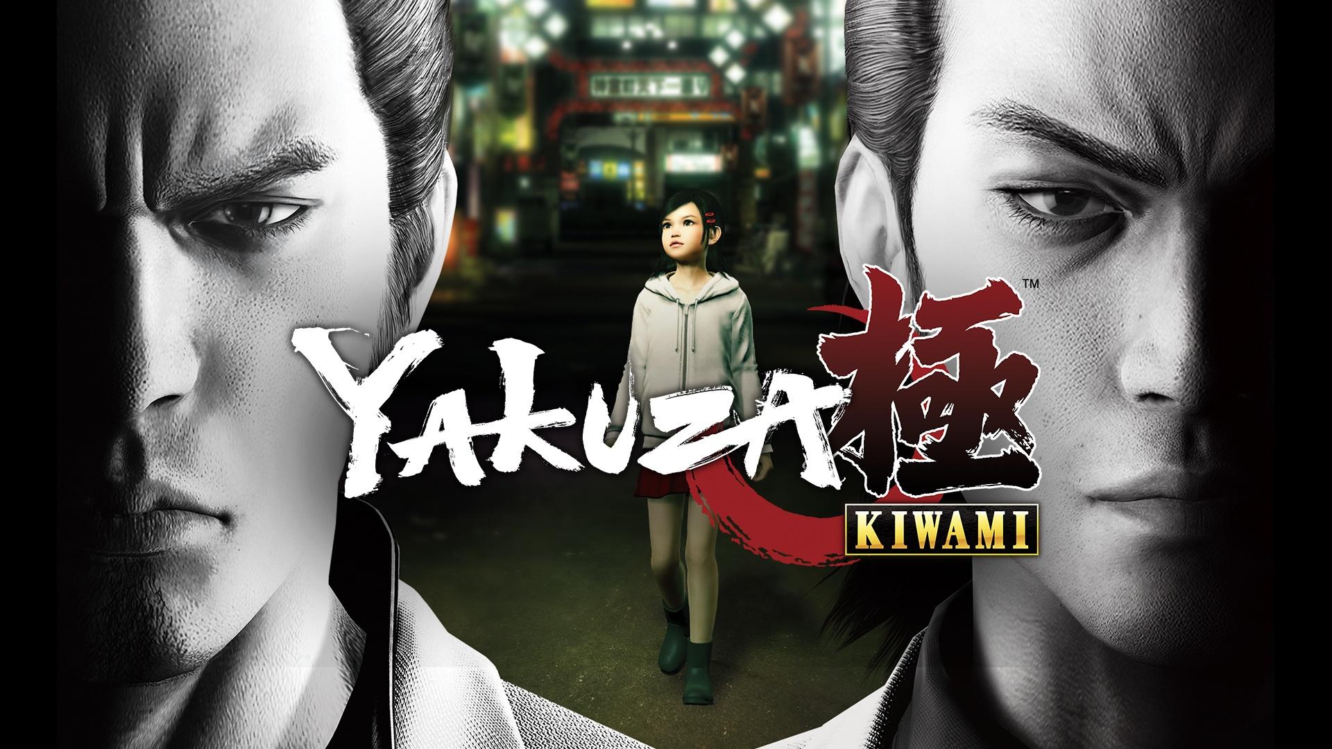 game Yakuza