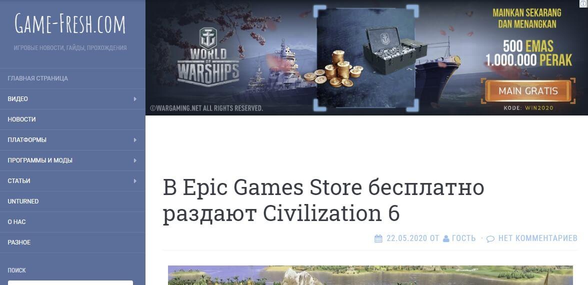 situs download game luar negeri