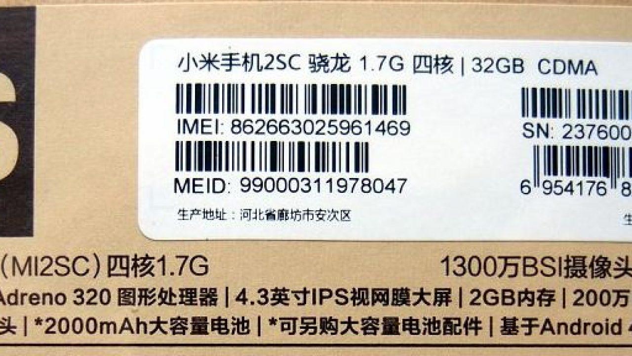 cara mengetahui IMEI HP Xiaomi di bagian dus