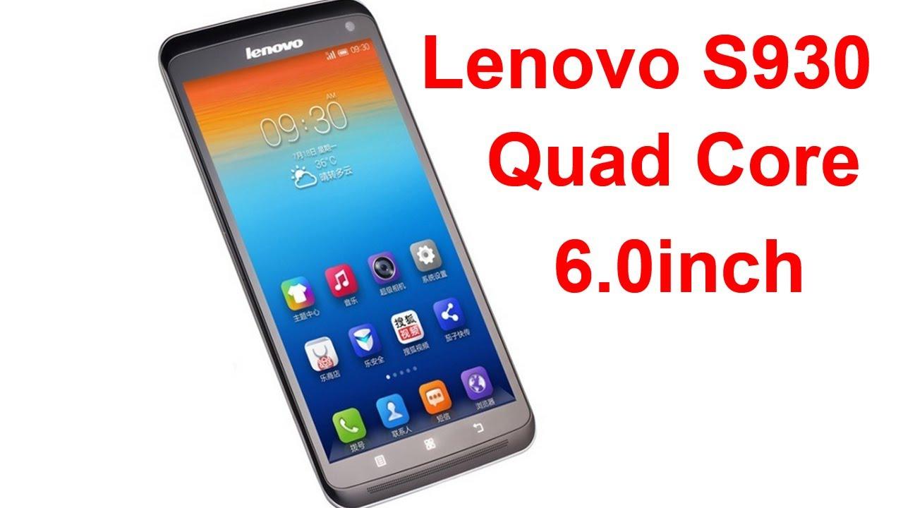 HP Lenovo di bawah 1 juta