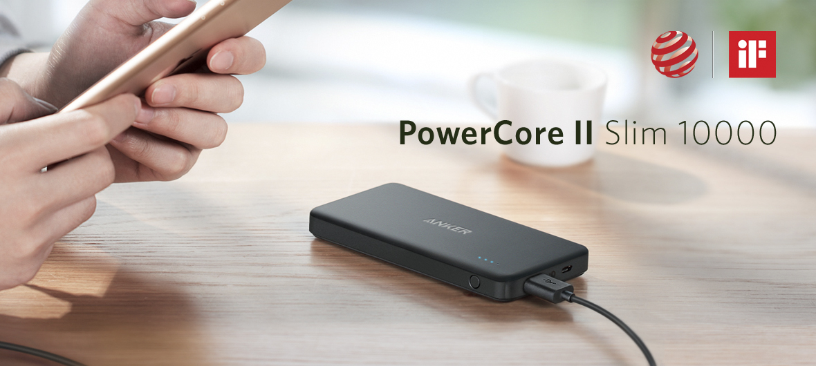 Anker PowerCore II Slim